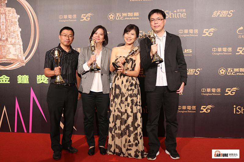 單元節目獎  台灣幸福進行曲(參賽單位:好家庭廣播股份有限公司)