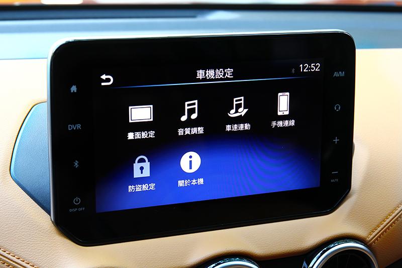 數位電視與導航需額外選購,但有Apple Carplay與Android Auto其實就沒影響。