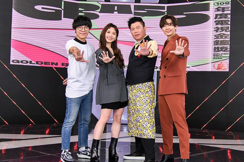 《第55屆電視金鐘獎》盧廣仲、Lulu與曾國城、炎亞綸擔任典禮第二、三階段主持人。