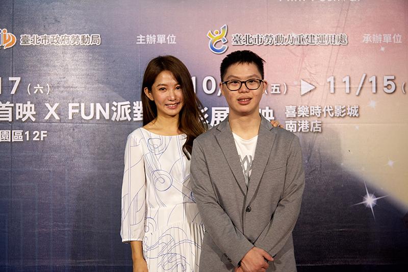 「2020無限影展」播出片單《傻傻愛你,傻傻愛我》男女主角郭書瑤(左)、蔡佳宏(右)出席暖心推薦。