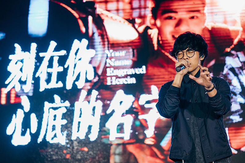 《刻在你心底的名字》盧廣仲出席電影首映會演唱主題曲_氧氣電影提供