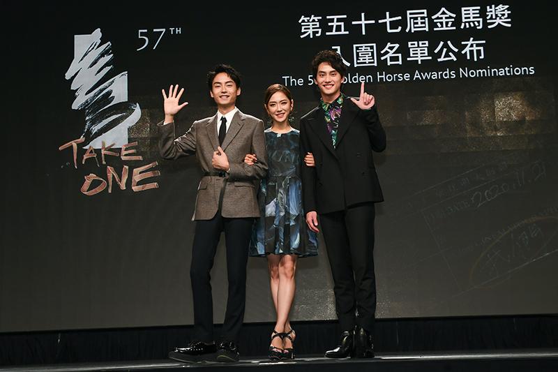 第57屆金馬獎入圍名單揭曉嘉賓,左起:大鶴、楊千霈、范少勳