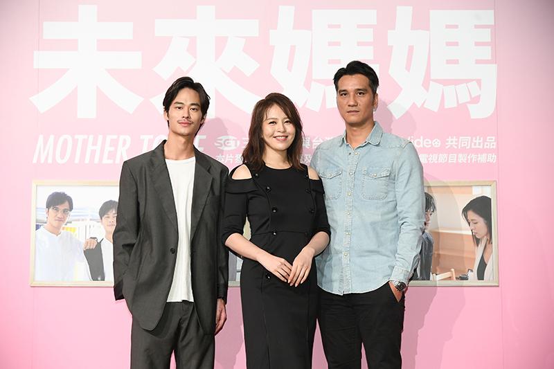 夏騰宏(左起)、劉品言、馬志翔演出《未來媽媽》。