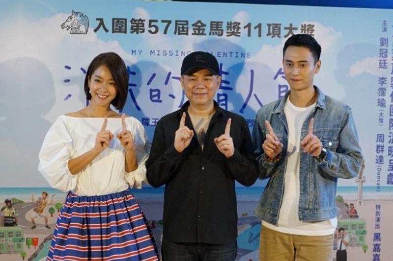 《消失的情人節》左起女主角大霈(李霈瑜)、陳玉勳導演、男主角劉冠廷。/牽猴子行銷提供