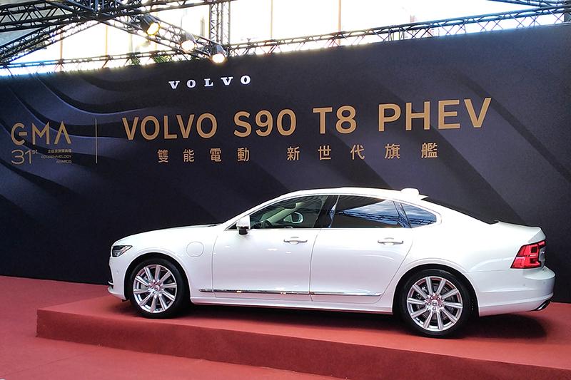 《第31屆金曲獎》星光大道紅毯禮車Volvo S90。