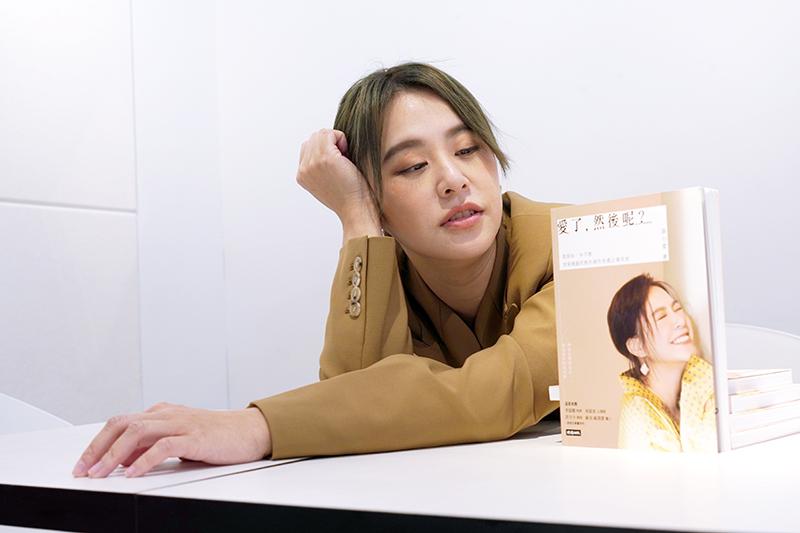 藝人黃小柔出版新書《愛了,然後呢?》