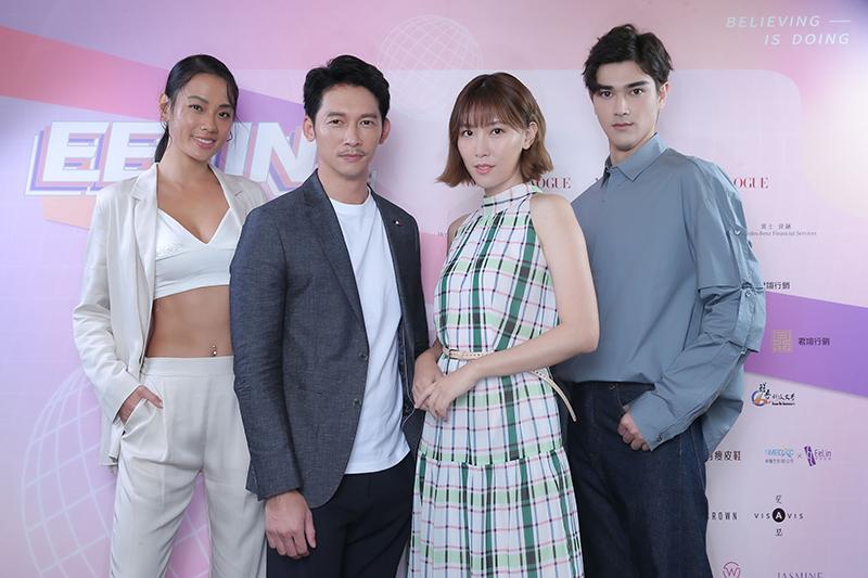 伊林娛樂(左起)王麗雅、溫昇豪、李懿、李制益鼓勵參賽者勇敢追夢。