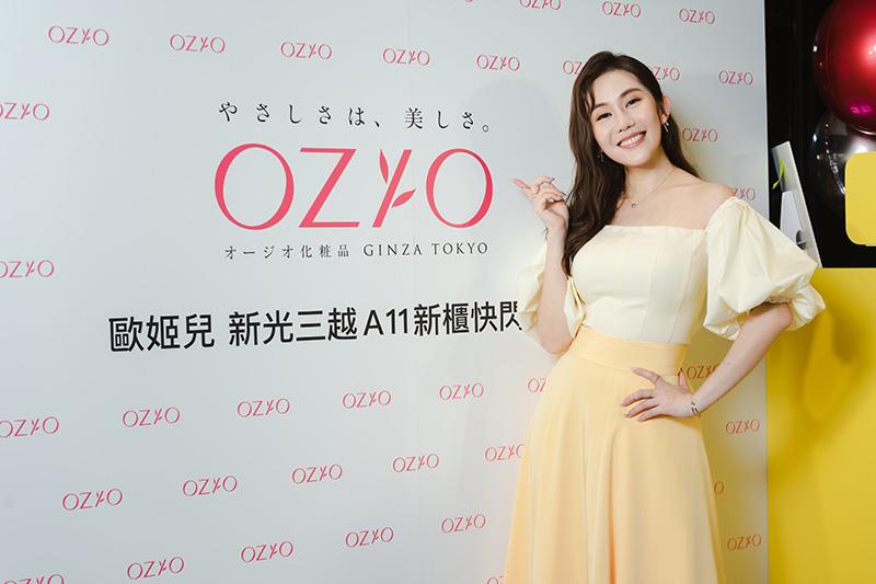王宇婕擔任日本保養品牌-歐姬兒OZIO旗艦系列代言人。/品牌提供