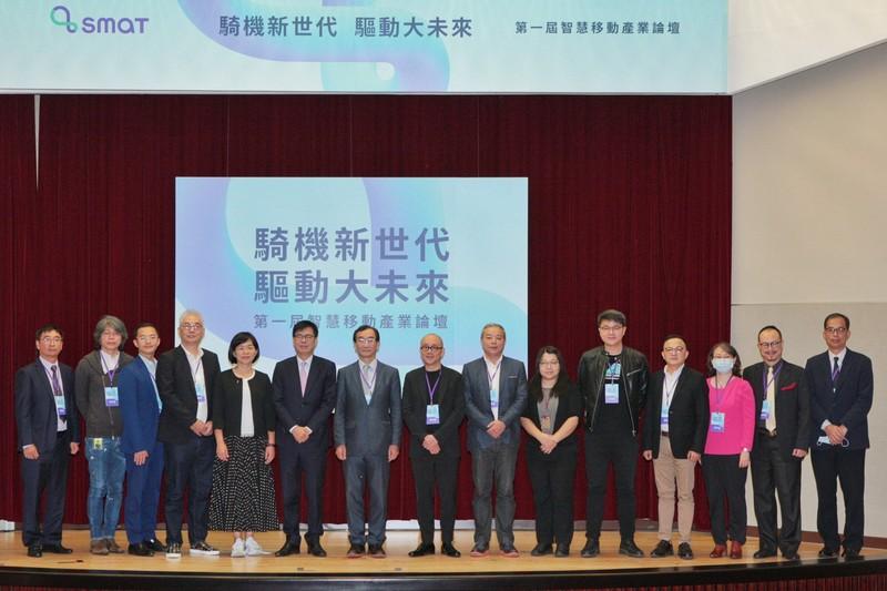 陳其邁在論壇中指出,「要兼顧偏鄉觀光跟交通便利,電動機車是首要選擇」