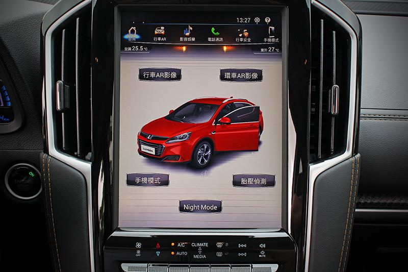 包含12吋直立式多功能觸控螢幕、行車AR影像、APA智駕輔助停車、開門防撞系統、BSD盲點偵測以及RCTA後方車側警示等皆為U6 GT的標準配置。