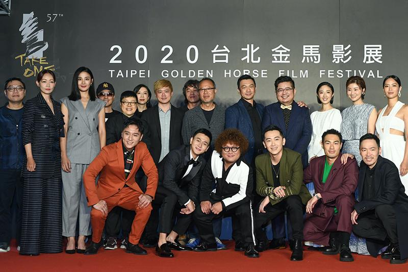【車勢星聞】2020金馬影展《同學麥娜絲》、《腿》劇組20人齊聚首映盛大揭幕。/金馬獎執委會提供