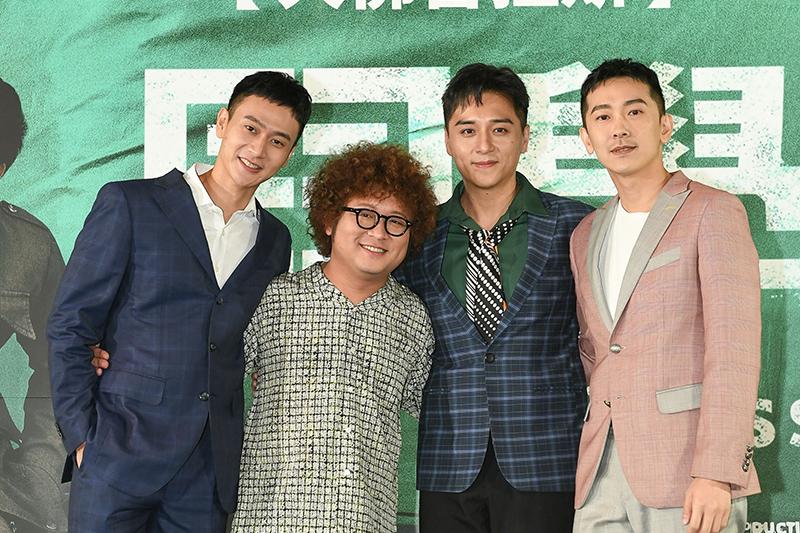 【車勢星聞】電影《同學麥娜絲》主要演員劉冠廷(左起)、納豆、鄭人碩、施名帥。/甲上提供