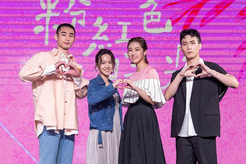【車勢星聞】《粉紅色時光》新生代演員(左起)章廣辰、嚴正嵐、方志友、陳彥允。/Tvbs提供