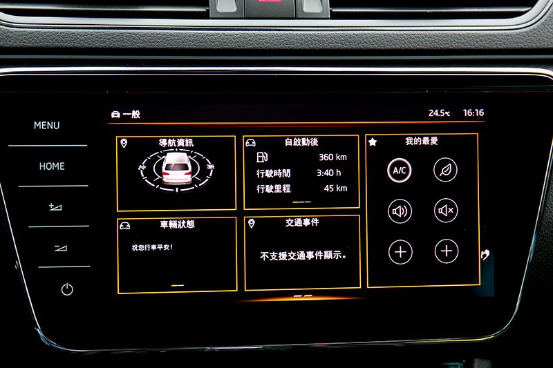 中控螢幕為9.2吋,並採用CNS第三代系統,有中文介面與我的最愛項目。