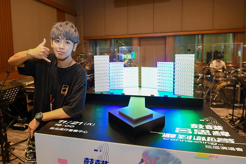 【車勢星聞】鼓鼓呂思緯即將在2020年11月21日於台北流行音樂中心舉辦「聽到請回答Connecting…」巡迴演唱會。(圖:相信音樂提供)