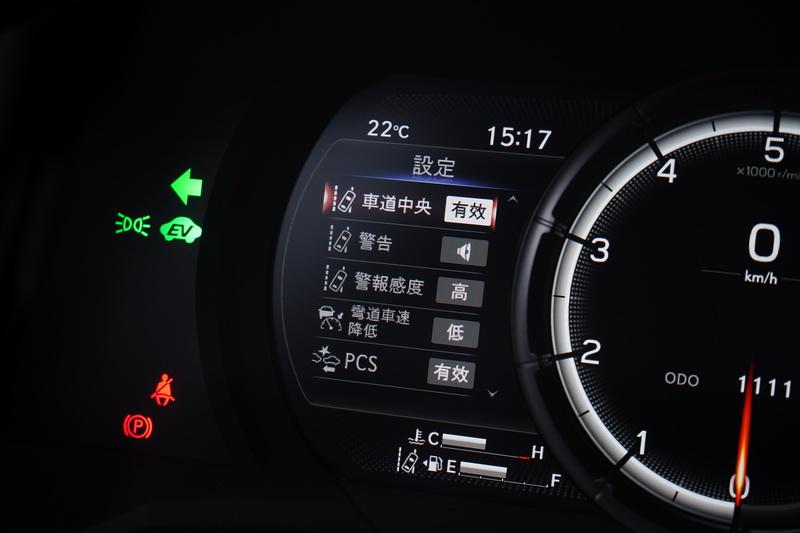 主動安全部分升級為Lexus Safety System+ 2.0,儀表選單中可單獨選擇開啟或關閉