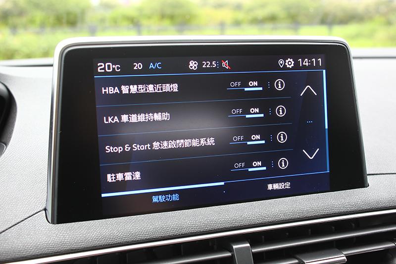 多項ADAS先進駕駛輔助機制在3008 1.5L BlueHDi Allure+上頭也同樣得見。