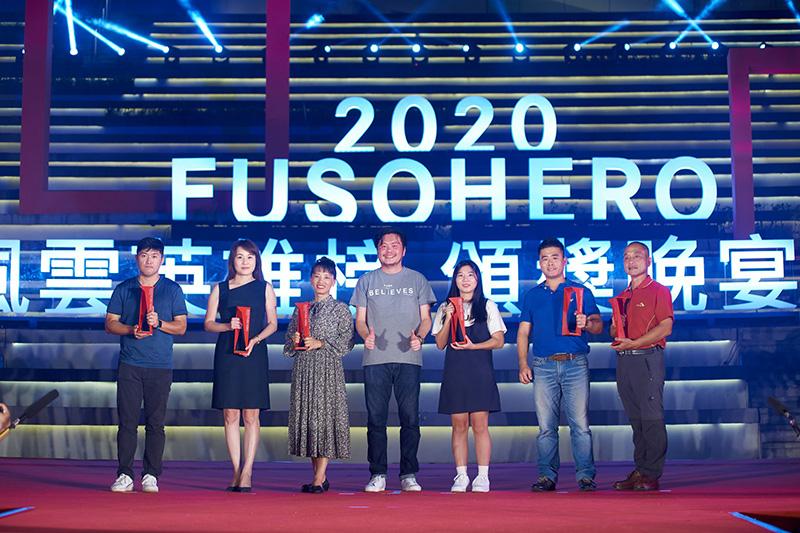 台灣戴姆勒亞洲商車執行長王立山(中)親臨「2020 Fuso Hero風雲英雄榜」頒獎晚宴。