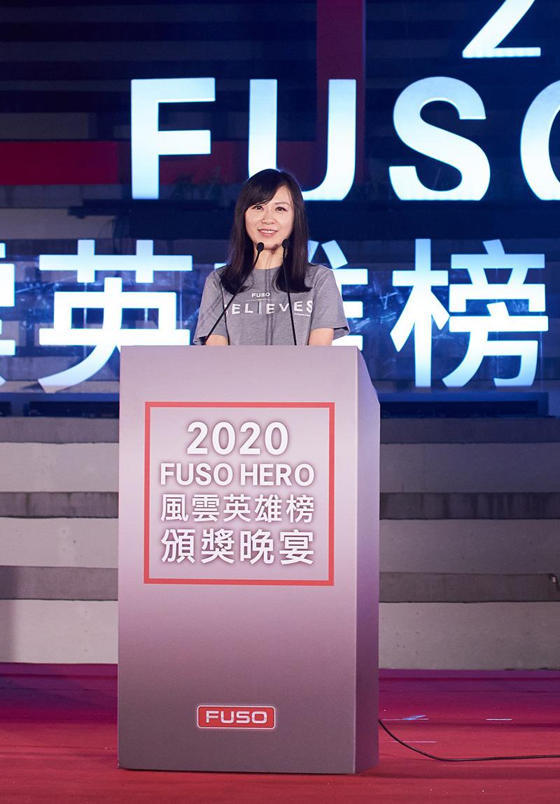 台灣戴姆勒亞洲商車董事長林純姬,熱情歡迎英雄們蒞臨Fuso年度盛事。
