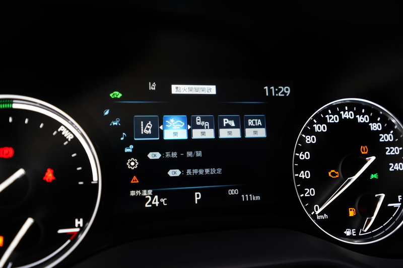 PKSB 防碰撞輔助系統、RCTAB後方車側警示、PVM 環景影像輔助系統、停車輔助雷達等35項主被動安全防護系統皆一應俱全