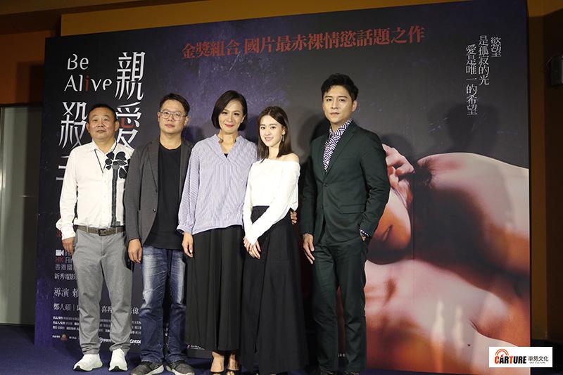 【車勢星聞】電影《親愛的殺手》舉辦媒體試片及茶敘。(左起)主要演員鄭志偉、導演賴孟傑、黃采儀、邱偲琹及鄭人碩。