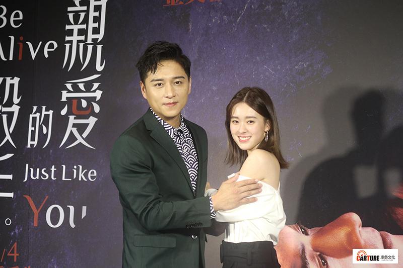 【車勢星聞】電影《親愛的殺手》舉辦媒體試片及茶敘。(左起)主要演員鄭人碩、邱偲琹。