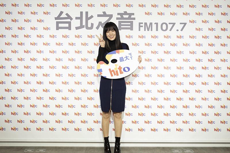 【車勢星聞】孫盛希擔任Hit Fm聯播網12月的hito最大ㄎㄚ。(圖:Hit Fm聯播網提供)