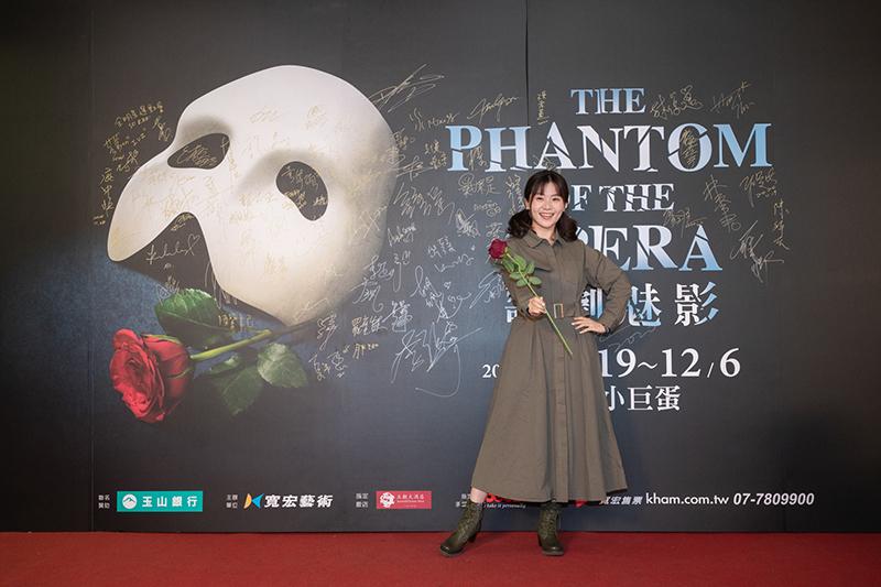 【車勢星聞】楊小黎則表示,《歌劇魅影》是她第一部在美國百老匯觀賞的劇。(圖:寬宏藝術提供)