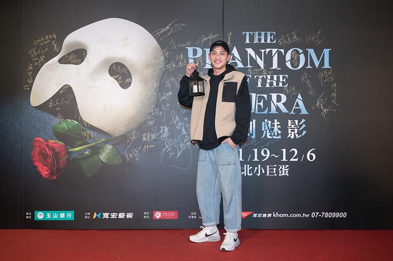 【車勢星聞】范少勳出席觀賞《歌劇魅影》。(圖:寬宏藝術提供)
