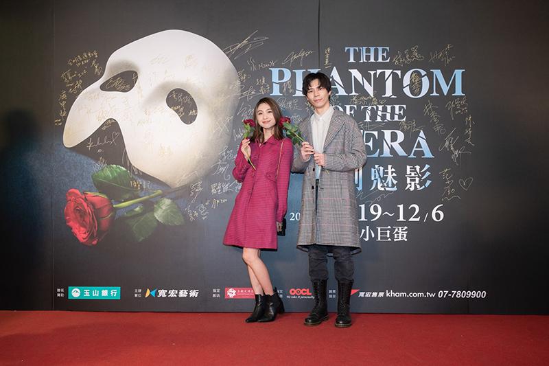 【車勢星聞】Chendy、柯朋宇出席觀賞《歌劇魅影》。(圖:寬宏藝術提供)