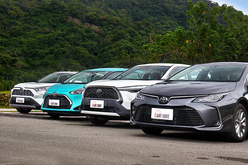 這次找了四款Toyota熱銷車款做為集評主題,也是多數走進Toyota展間的消費者的首選車型