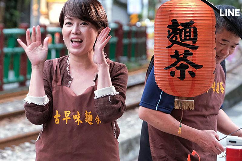 【車勢星聞】《今天誰來店》苗可麗協助老店上街叫賣販售麵茶。(圖:Line TV提供)