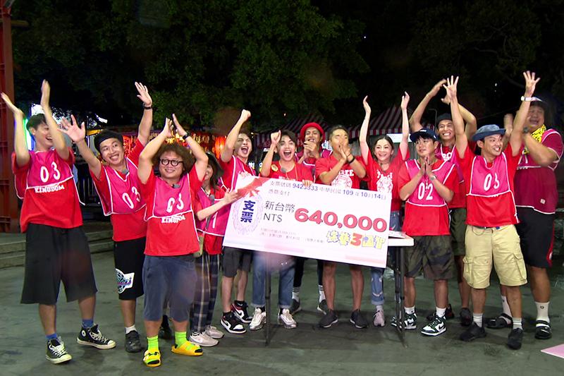 【車勢星聞】《綜藝3國智》四周年特企,主持群獲64萬獎金。(圖:台視提供)