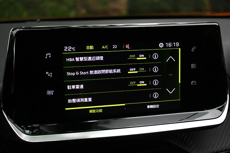 包括HBA智慧型遠近頭燈系統在內的全套ADAS先進駕駛輔助系統,構建安全且輕鬆舒適的駕馭氛圍。