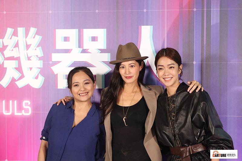 VR電影《囍宴機器人》主要演員(左起)監製陳斯婷(Estela)、Janet(謝怡芬)、李霈瑜(大霈)。