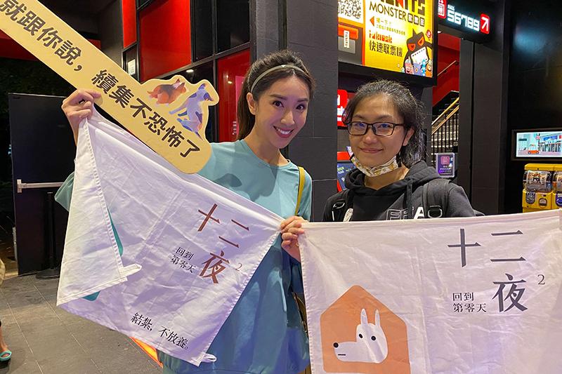 【車勢星聞】《十二夜》第一集出品人隋棠(左起)與導演Raye。(圖:牽猴子提供)
