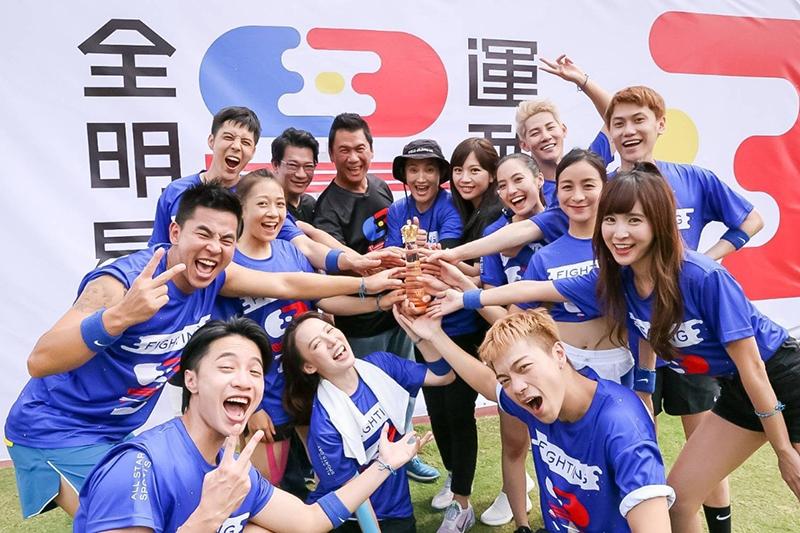 【車勢星聞】《全明星運動會》胡宇威和團隊培養出默契和感情,很捨不得離開大家。(圖:三立提供)