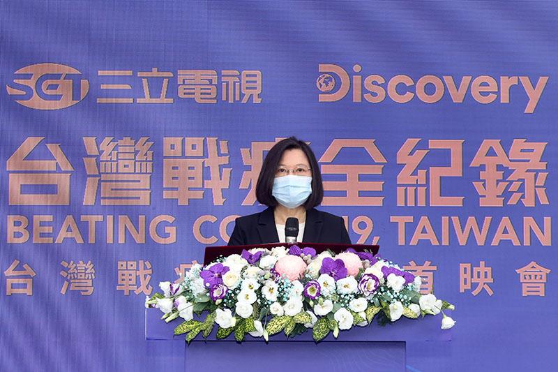【車勢星聞】總統蔡英文出席《台灣戰疫全紀錄》記者會。(圖:三立提供)