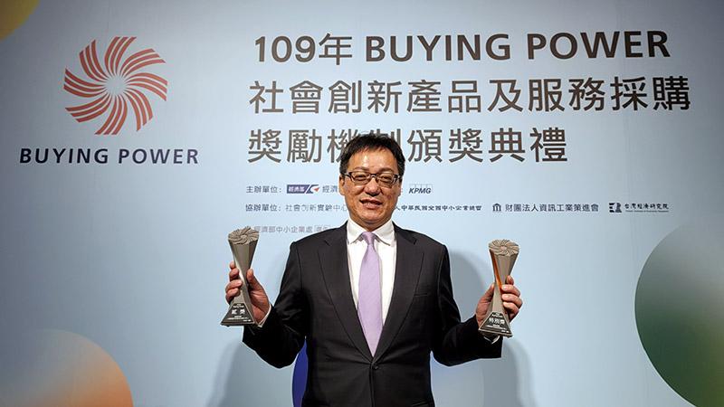 裕隆集團繼榮獲三大獎後,以回應本業議題再度獲得Buying Power獎項。