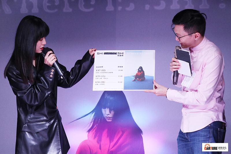 【車勢星聞】孫盛希也預告將在2021年4月舉辦售票演唱會