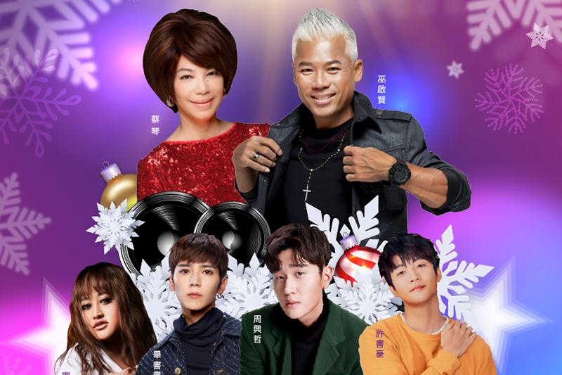 【車勢星聞】TVBS信望愛永續基金會特別舉辦「2020聖誕愛無限音樂慶典」。(圖:TVBS提供)