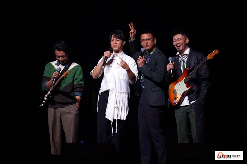 【車勢星聞】韋禮安《而立之後》演唱會合體茄子蛋組《茄子鳥蛋》。