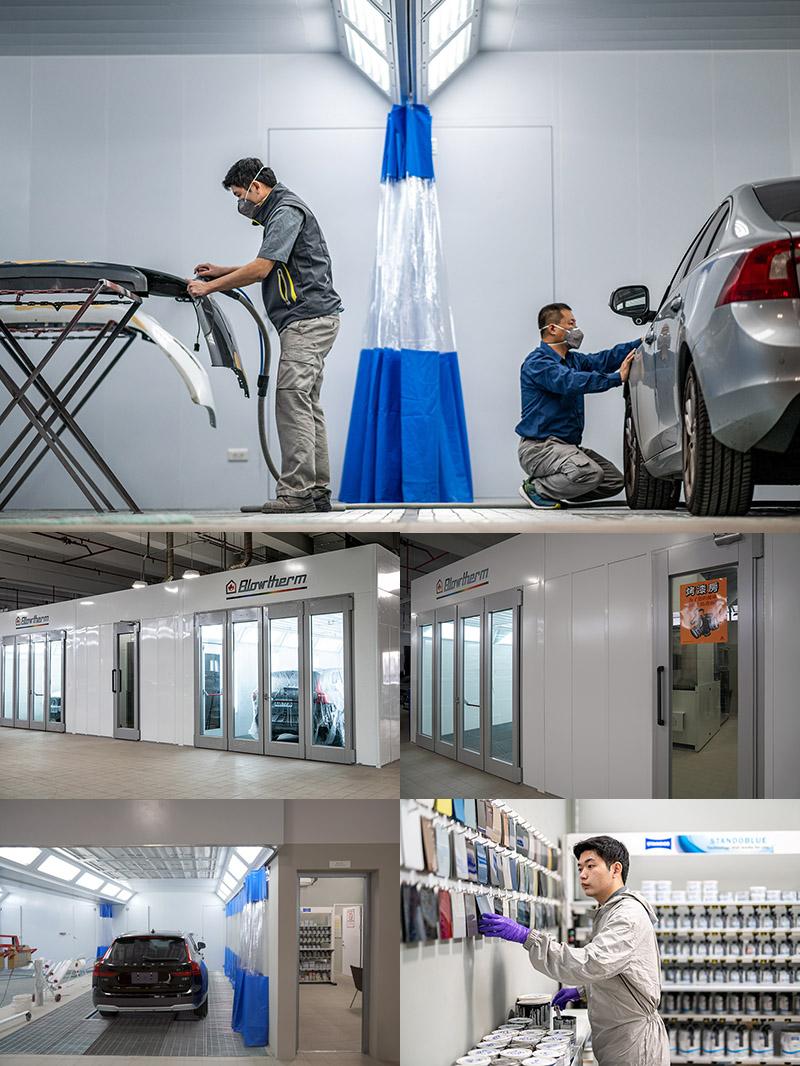 斥資近 1,600 萬設置兩座義大利進口 BLOWTHERM 變頻無塵式水性漆烤漆爐。