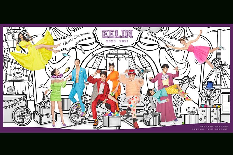【車勢星聞】伊林娛樂歡樂馬戲團賀卡。(圖:伊林娛樂提供)