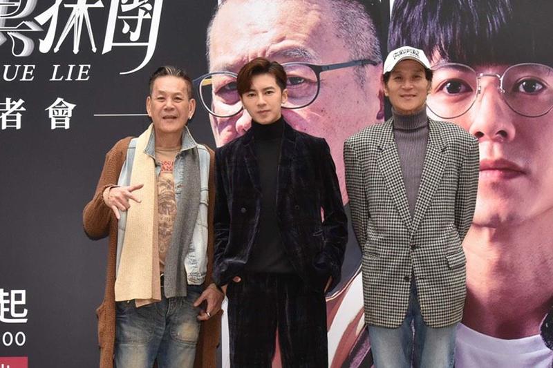 【車勢星聞】《金愛演真探團》主要演員龍劭華(左起)、李國毅、喜翔。(圖:Line TV提供)