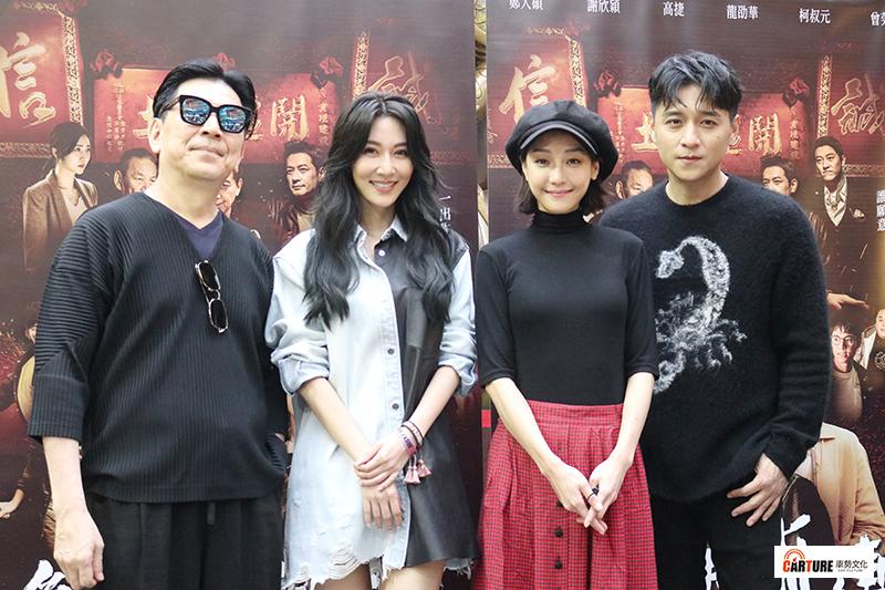 【車勢星聞】電影《角頭外傳-流浪連》主要演員高捷(左起)、曾莞婷、謝欣穎、鄭人碩。