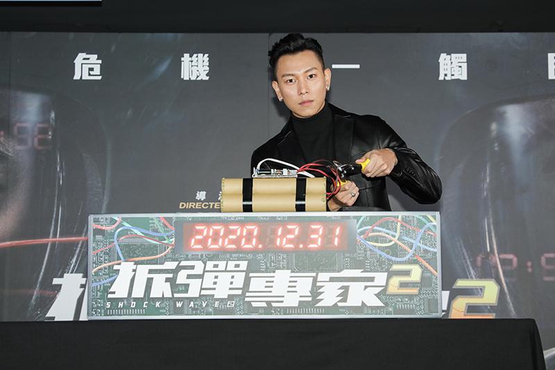 【車勢星聞】《拆彈專家2》首映會邀請瘦子E.SO模擬拆彈。(圖:華映娛樂提供)
