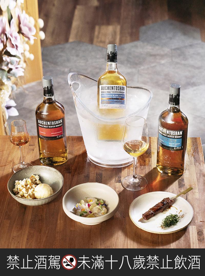 【車勢品酒】山男 X 歐肯威士忌餐酒搭配,來店點滿三套送品牌品酩杯乙只。(圖:品牌提供)