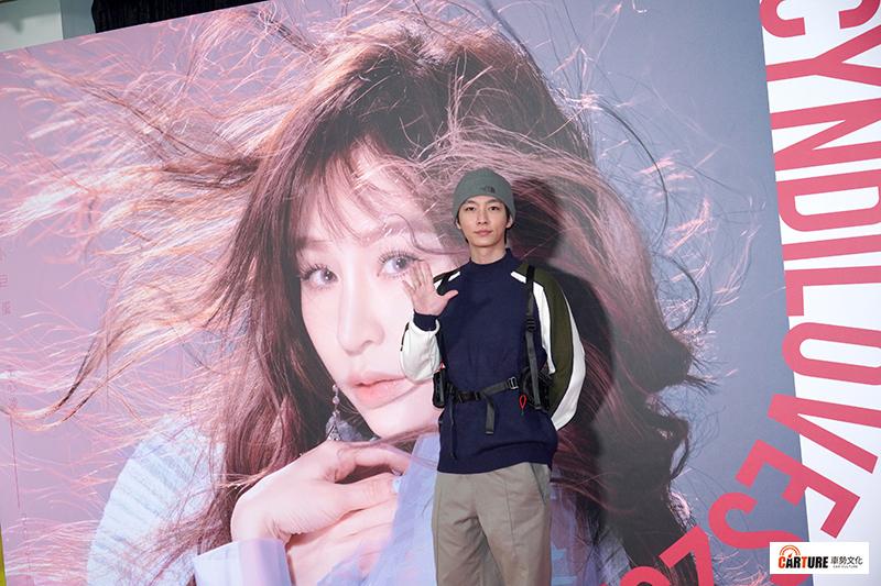 【車勢星聞】炎亞綸現身觀賞王心凌台北小巨蛋演唱會。
