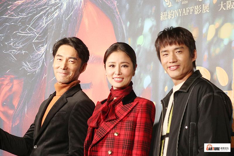 【車勢星聞】李李仁(左起)、林心如、陳澤耀合體現身電影《迷失安狄》首映。